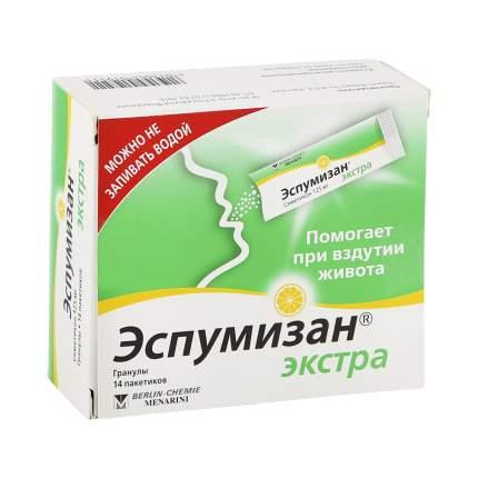 Эспумизан Экстра гранулят 125 мг 14 шт.