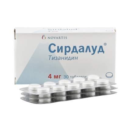 Сирдалуд таблетки 4 мг 30 шт.