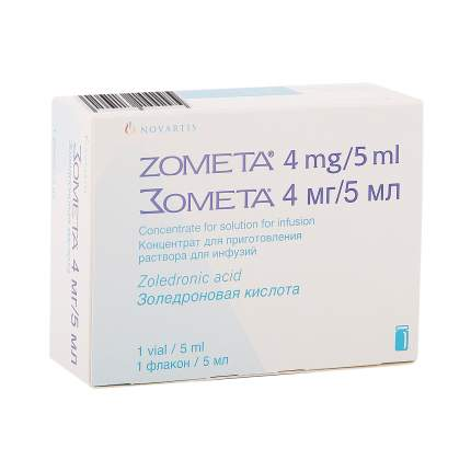 Зомета концентрат для раствора 4 мг/5 мл 5 мл