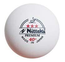 Мячи для настольного тенниса Nittaku 3* Premuim 40+ белые, 3 шт.