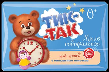 Мыло детское Тик-Такс миндальным молочком, 90г