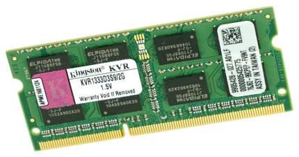 Оперативная память Kingston KVR1333D3S9/2G