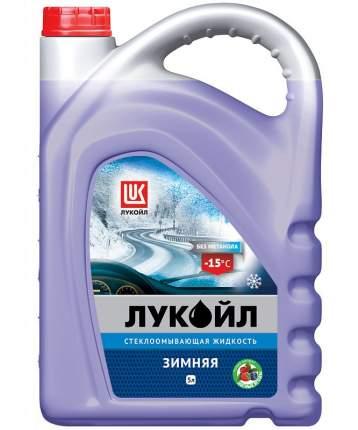 Стеклоомывающая жидкость Лукойл –15 °С с ароматом лесных ягод, 4 л