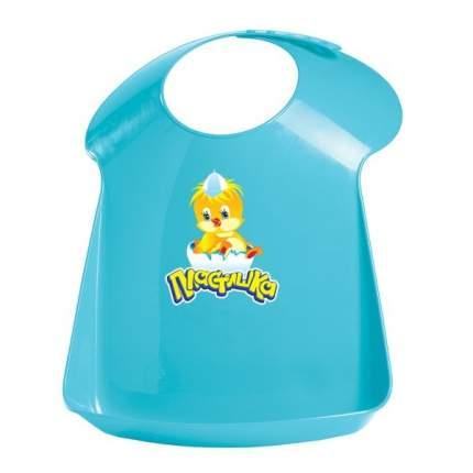 Нагрудник детский Папитто пластиковый Голубой 4313270