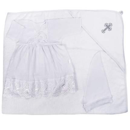 Крестильный набор Папитто для девочки 3 пр. белый р.20-62 31-5014