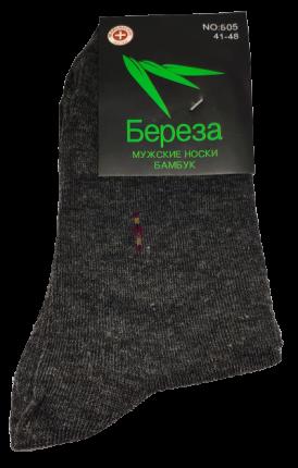 Носки мужские черно-серые бамбук/хлопок, размер 41-48