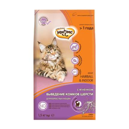 Сухой корм для кошек Мнямс Hairball & Indoor, для домашних, ягненок, 1,5кг