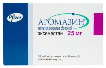 Аромазин таблетки 25 мг 30 шт.