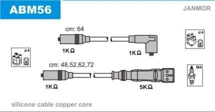 Комплект проводов зажигания JANMOR ABM56