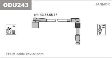 Комплект проводов зажигания JANMOR ODU243