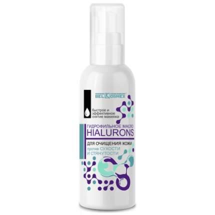 Гидрофильное масло BelKosmex HIALURONS против сухости и стянутости 100 мл