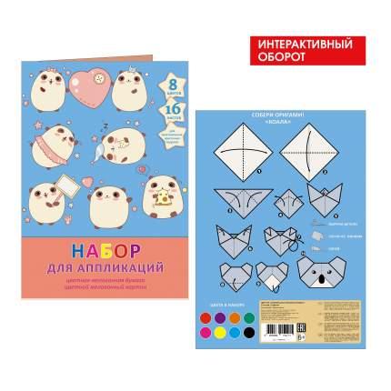 Бумага цветная мелованная и картон (А4, 16л/8цв, 8цв картон), НЦКБМ168410