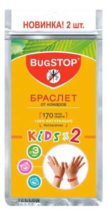 Браслет от комаров BugSTOP Kids 2 шт