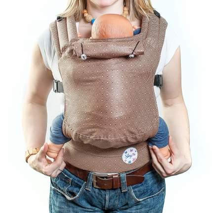 Эргономичный рюкзак SlingMe Шоко Комфорт