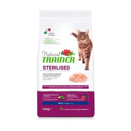 Сухой корм для кошек TRAINER Natural Adult Sterilised, для стерилизованных, мясо, 0,3кг