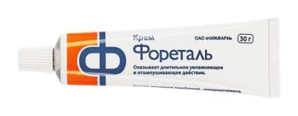 Крем для лица и тела Фореталь 30 г