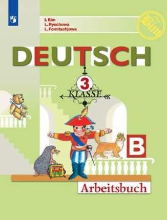 Бим, Немецкий язык, Рабочая тетрадь, 3 класс, В 2-х ч, Ч, Б