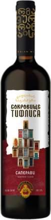 Вино Сокровище Тифлиса Саперави