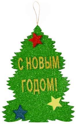 Панно Snowmen С Новым годом! Е93176