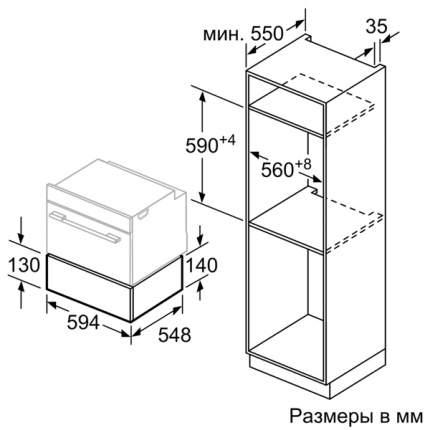 Встраиваемый подогреватель для посуды Siemens BI630CNW1