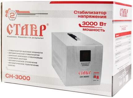 Однофазный стабилизатор СТАВР СН-3000