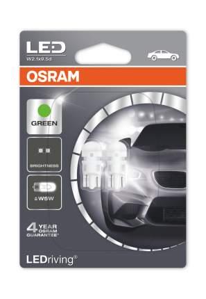 Лампа светодиодная автомобильная OSRAM Retrofit 12V 1W (2880GR-02B)
