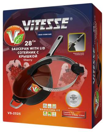 Сотейник Vitesse Cherry VS-2525 28 см