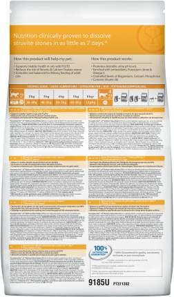 Сухой корм для кошек Hill's Prescription Diet Urinary Care, профилактика МКБ, курица,1,5кг