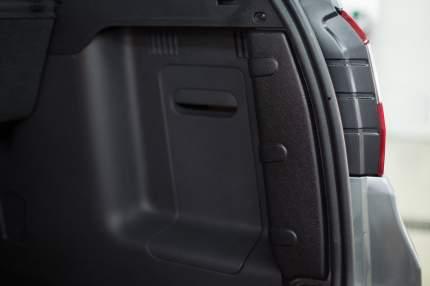 Накидки в багажник RIVAL для Renault, Nissan (O4701005)