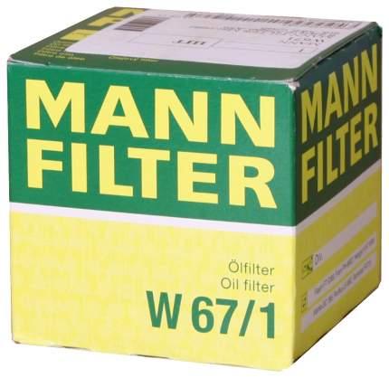 Фильтр масляный двигателя MANN-FILTER W67/1
