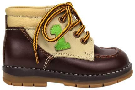 Ботинки детские Таши Орто, цв.коричневый р.21