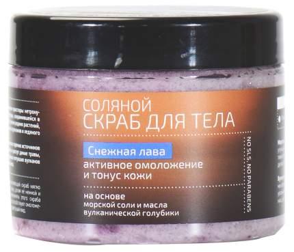 Скраб соляной для тела Natura Siberica Натура Камчатка Снежная лава 300 мл
