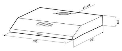 Вытяжка подвесная Shindo Lira 60 W White