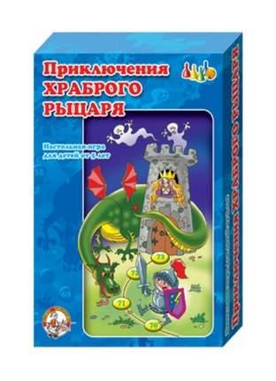 Семейная настольная игра Десятое Королевство Приключения храброго рыцаря