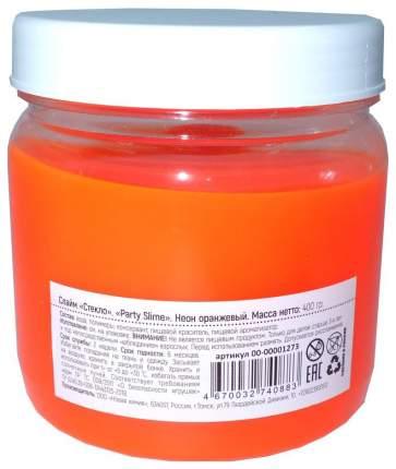 Слайм Стекло серия Party Slime, оранжевый неон, 400 г Лепа