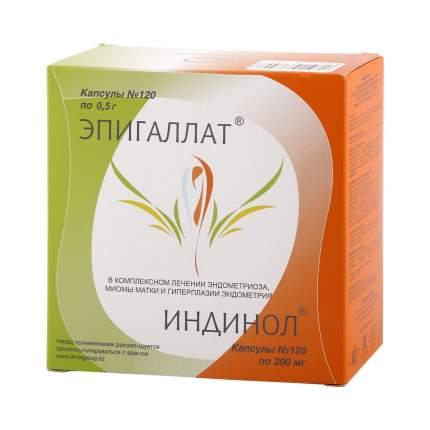 Индинол капсулы 300 мг 120 шт. МираксБиоФарма