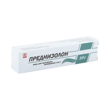 Преднизолон мазь 0,5% 10 г Алтайвитамины