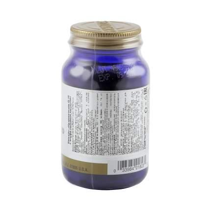 Нутрикоэнзим Q-10 с альфа-Липоевой кислотой капсулы 60 шт.