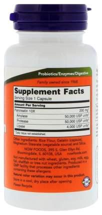 Для пищеварения NOW Pancreatin 2000 мг 100 капсул