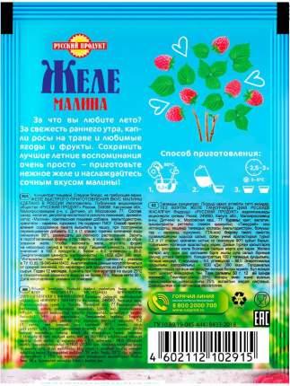 Желе быстрого приготовления Русский продукт малина 50 г