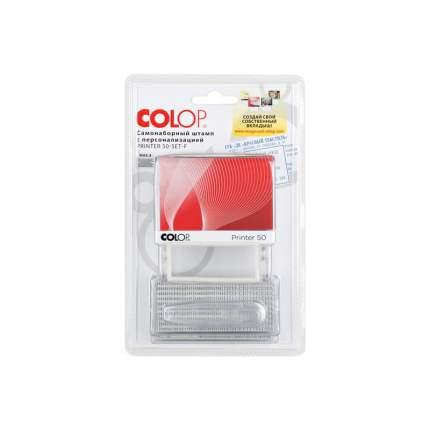 Штамп самонаборный Colop Printer 50-Set-F пластиковый 8/6 строк
