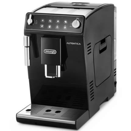 Кофемашина автоматическая DeLonghi ETAM 29.510.B