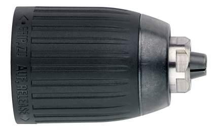 Быстрозажимной патрон для дрели, шуруповерта metabo 636517000