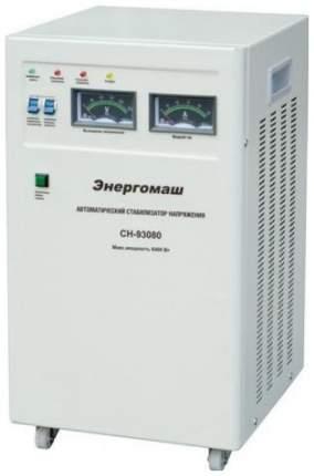 Однофазный стабилизатор Энергомаш СН-93080