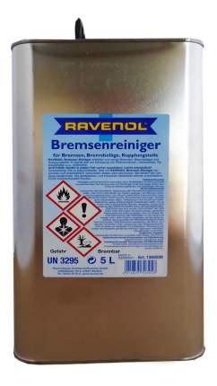 Очиститель тормозов RAVENOL Bremsenreiniger (5л) (4014835303058)