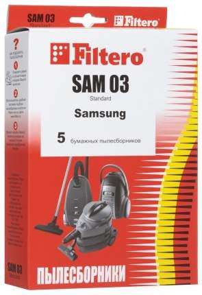 Пылесборник Filtero SAM 01 Standard