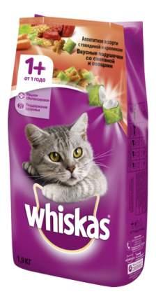 Корм для кошек Whiskas, подушечки со сметаной и овощами, 1,9кг