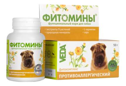 Витамины для собак Veda ФИТОМИНЫ, против аллергии,100таб.