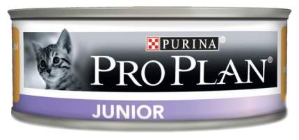 Консервы для котят PRO PLAN Junior, курица, 24шт, 85г