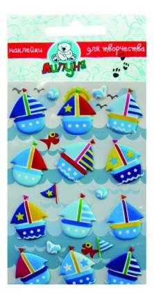 Наклейка декоративная для детской комнаты Липуня Кораблики